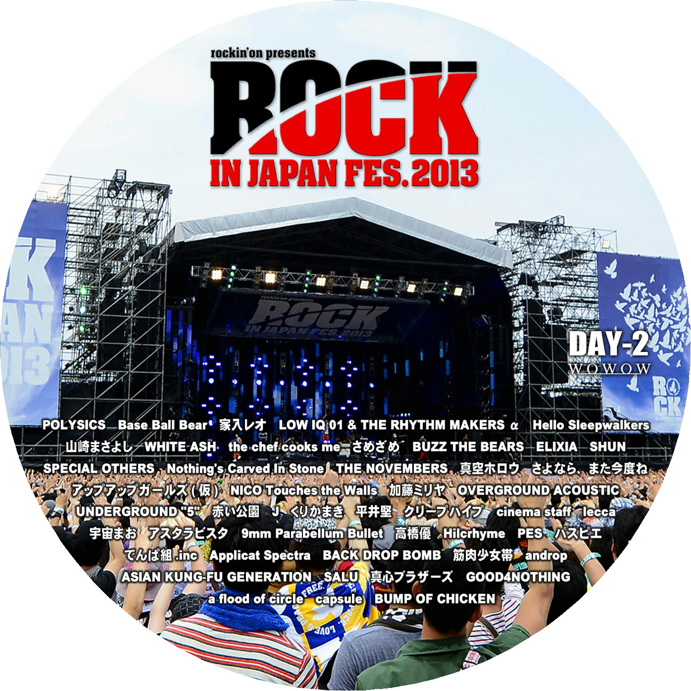 ROCK IN JAPAN FESTIVAL 2013 DAY-2 DVDラベル