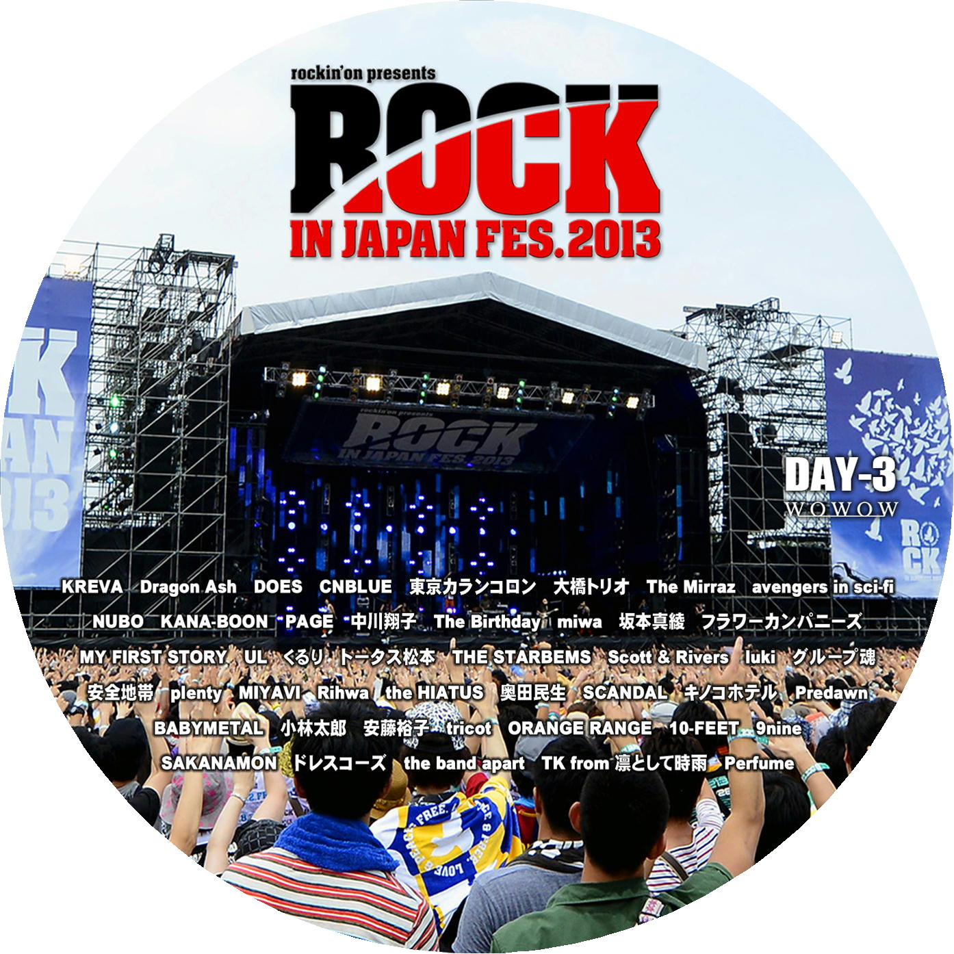 ROCK IN JAPAN FESTIVAL 2013 DAY-3 DVDラベル