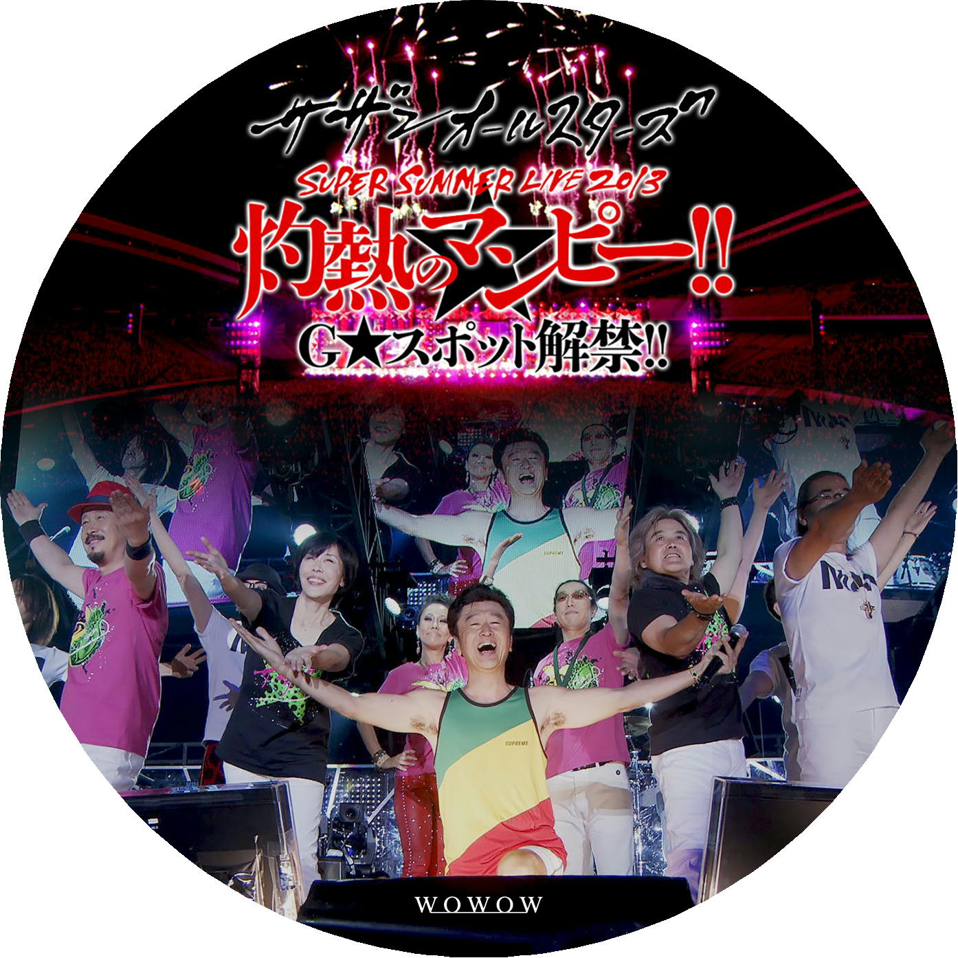 エンディング DVDラベル
