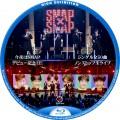 シングル全50曲 SMAP BDラベル