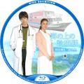 海の上の診療所 BDラベル