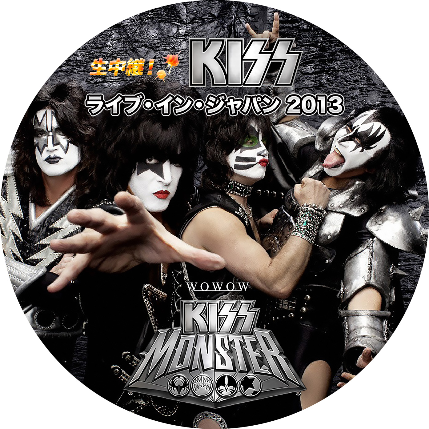 KISS DVDラベル