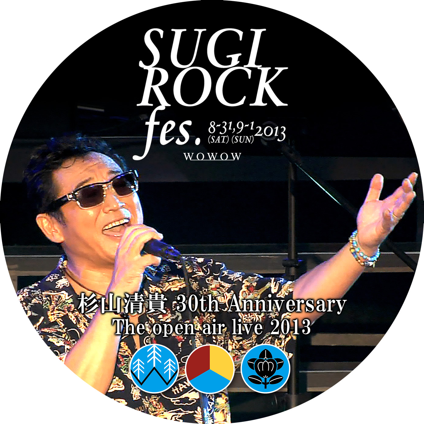 Sugi Rock DVDラベル