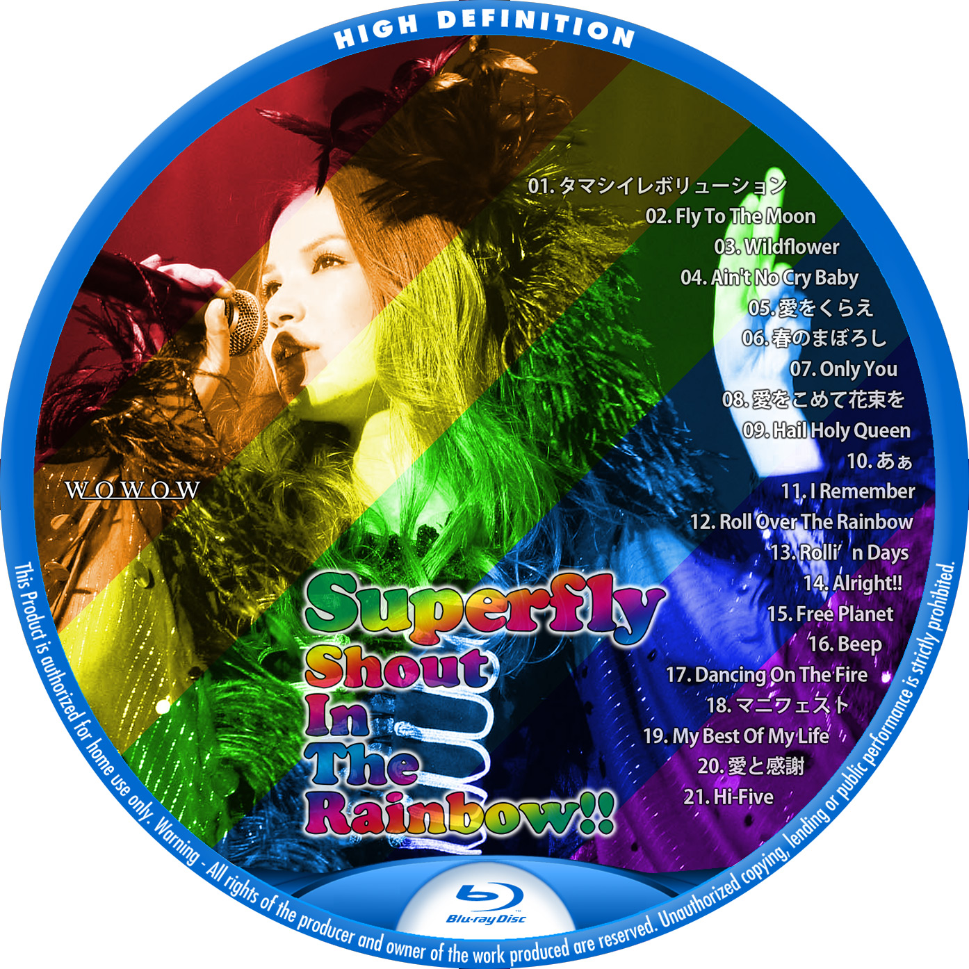 Superfly BDラベル