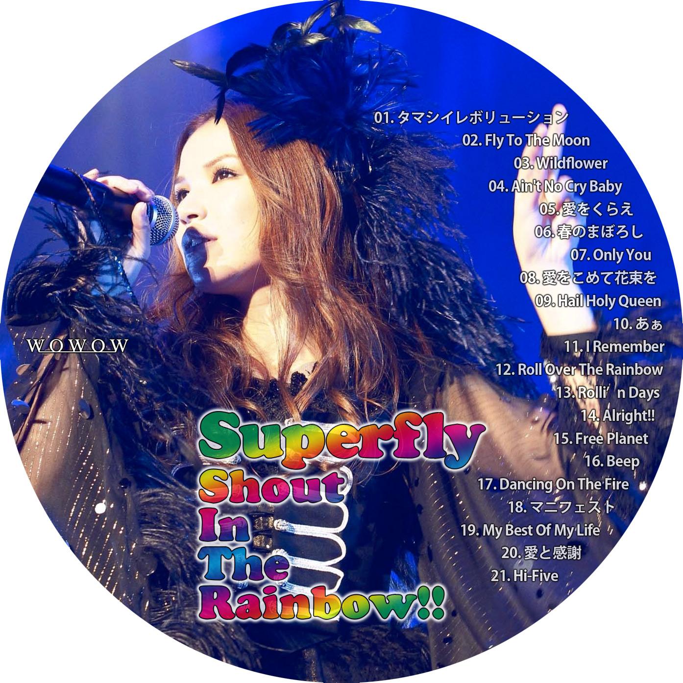 Rainbow DVDラベル