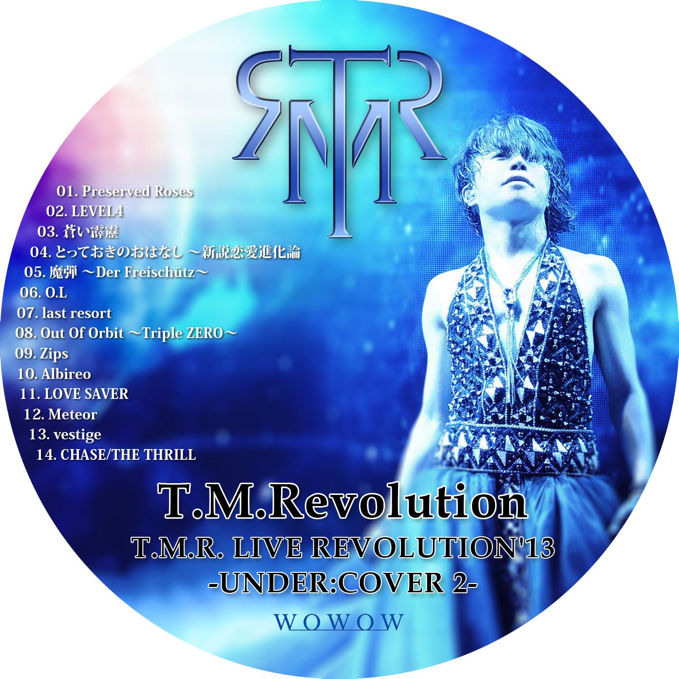 T.M.R. DVDラベル