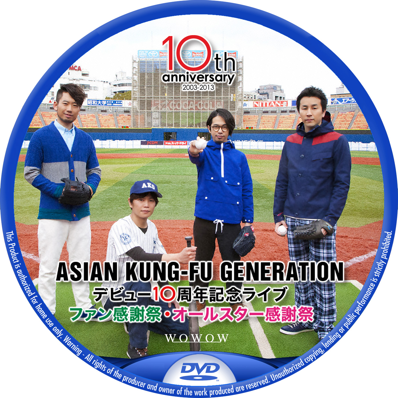 WOWOW AKG DVDラベル