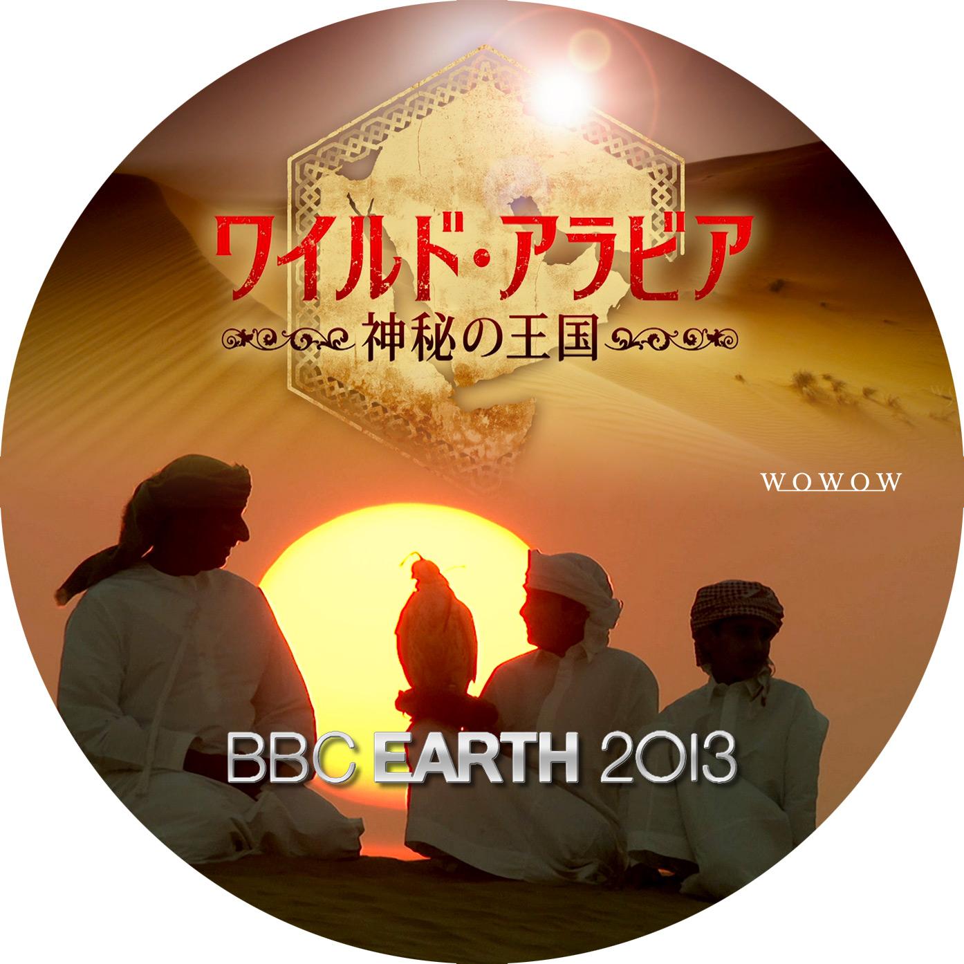 WOWOW DVDラベル