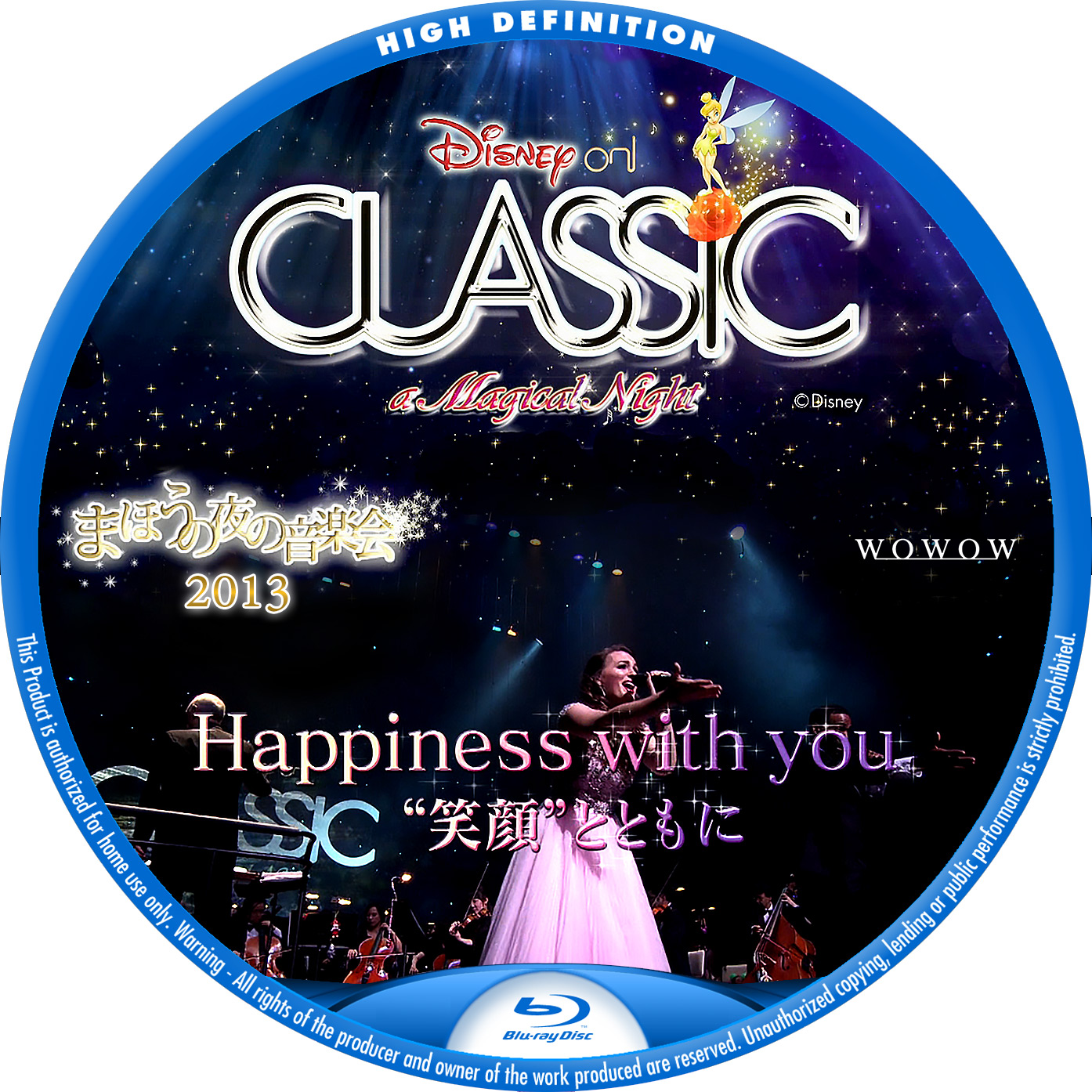 Disney On Classic BDラベル
