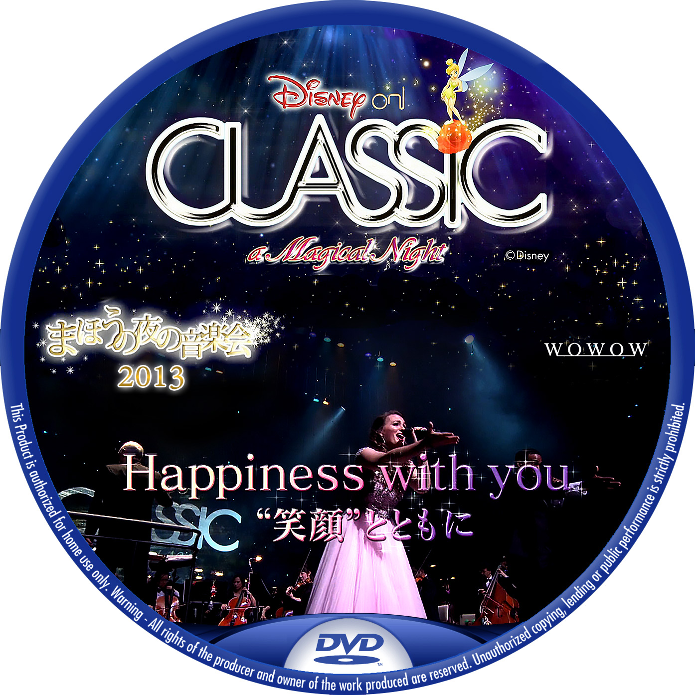 Disney On Classic DVDラベル