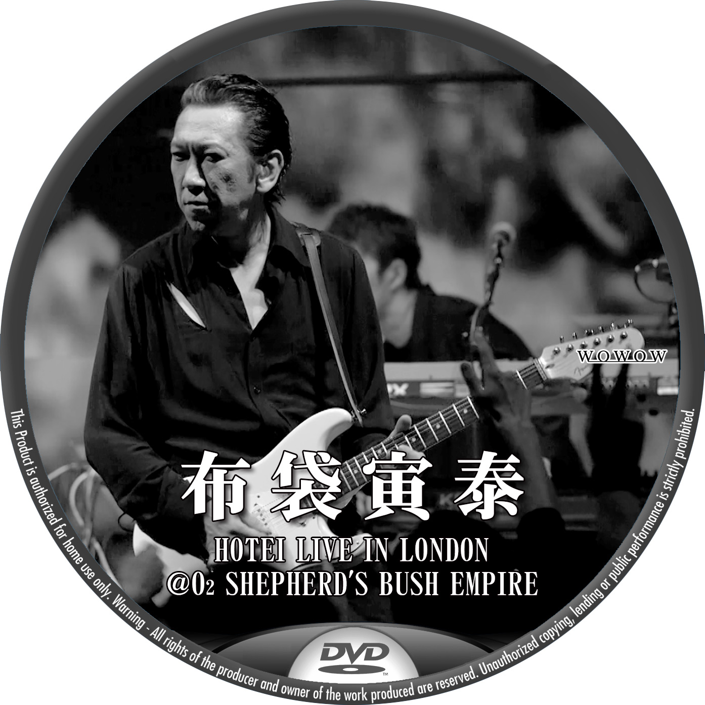 @O2 SHEPHERD'S BUSH EMPIRE DVDラベル