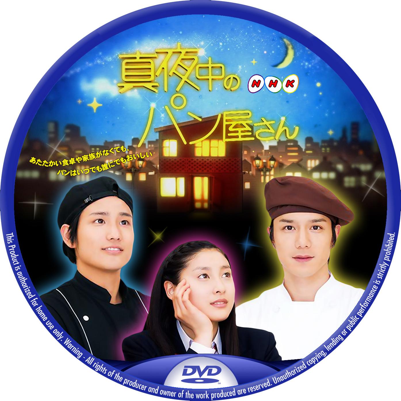 タッキー DVDラベル
