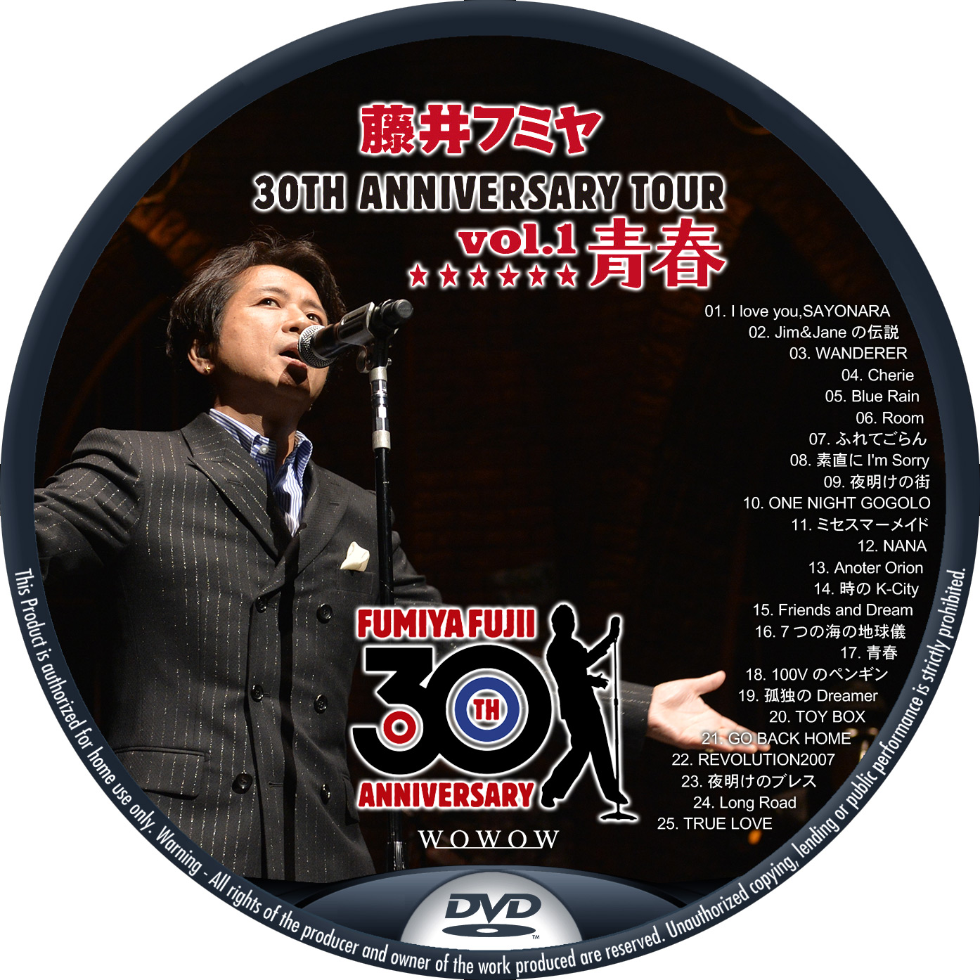 藤井フミヤ WOWOW DVDラベル