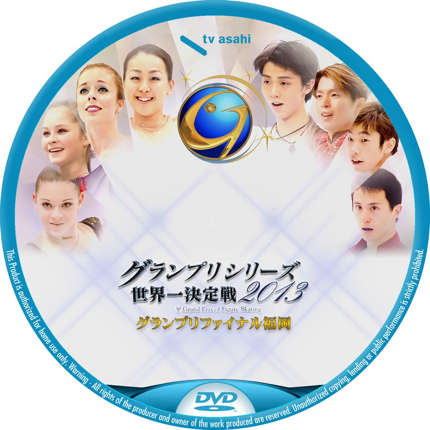 汎用DVDラベル