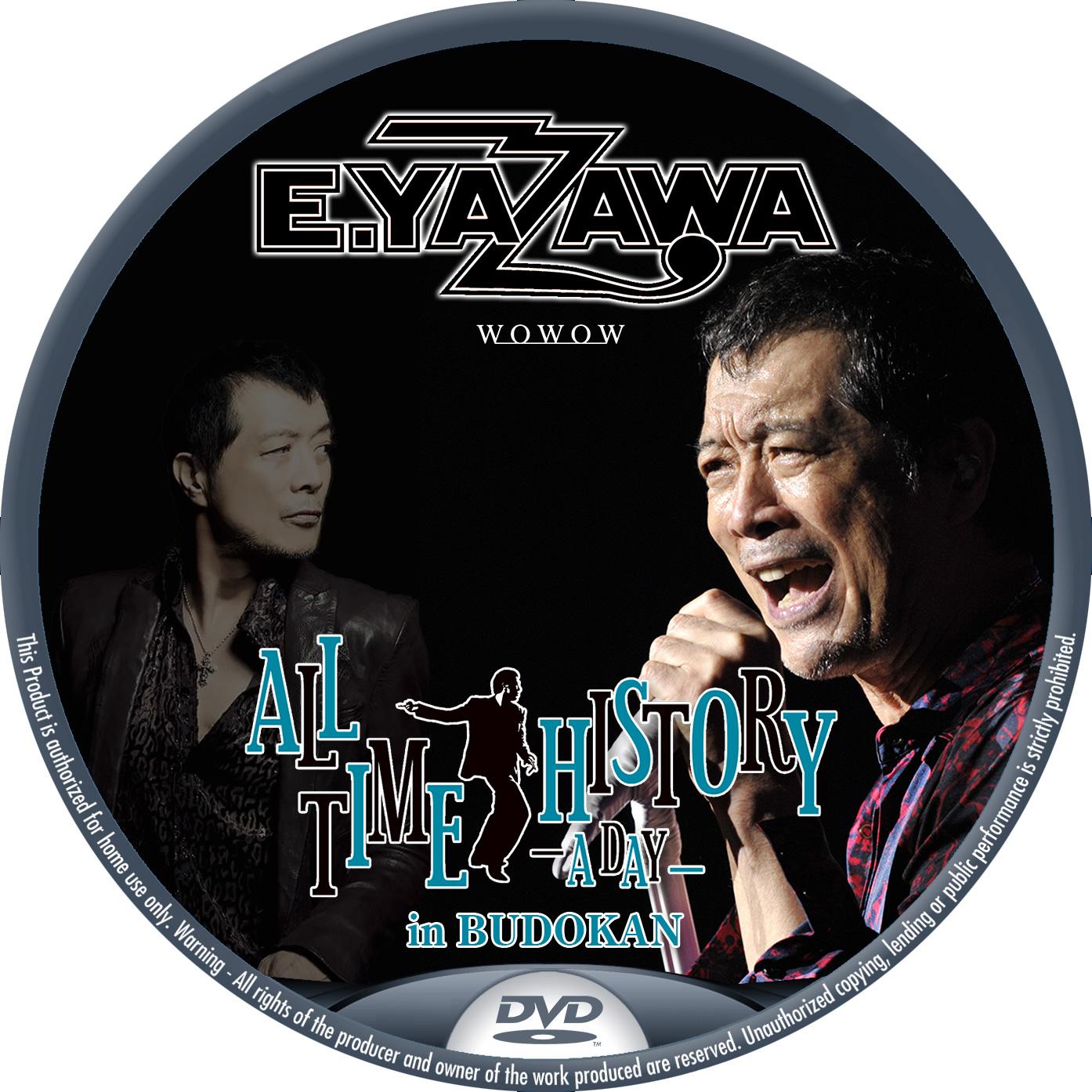 矢沢永吉 WOWOW DVDラベル