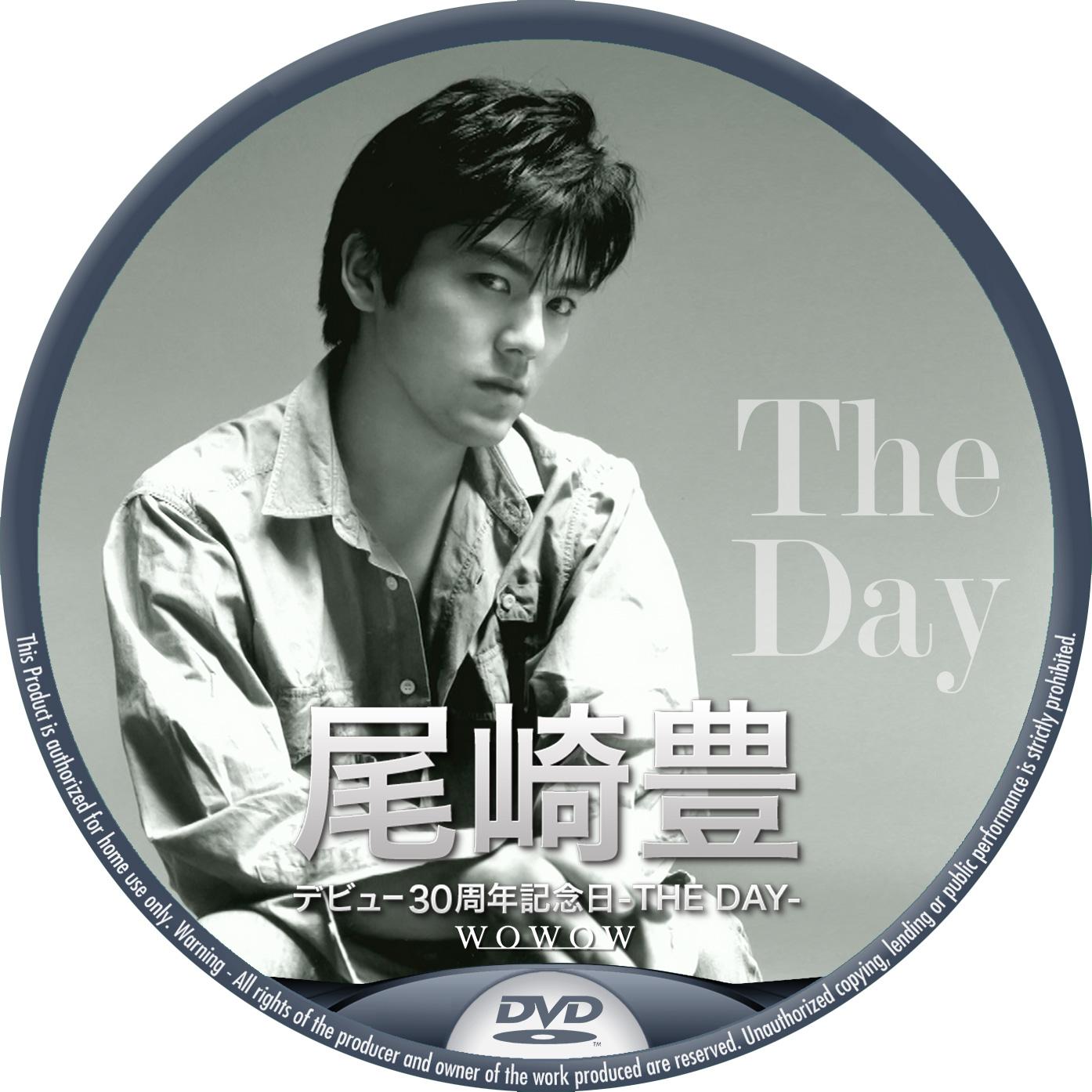 尾崎豊 WOWOW DVDラベル