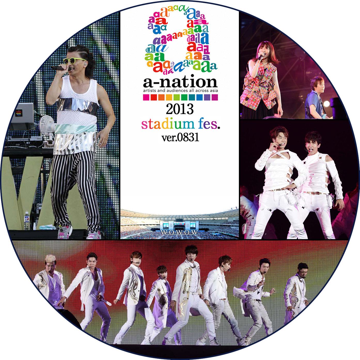 0831 LIVE画像 DVDラベル