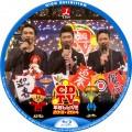 CDTV 年末ライブ BDラベル