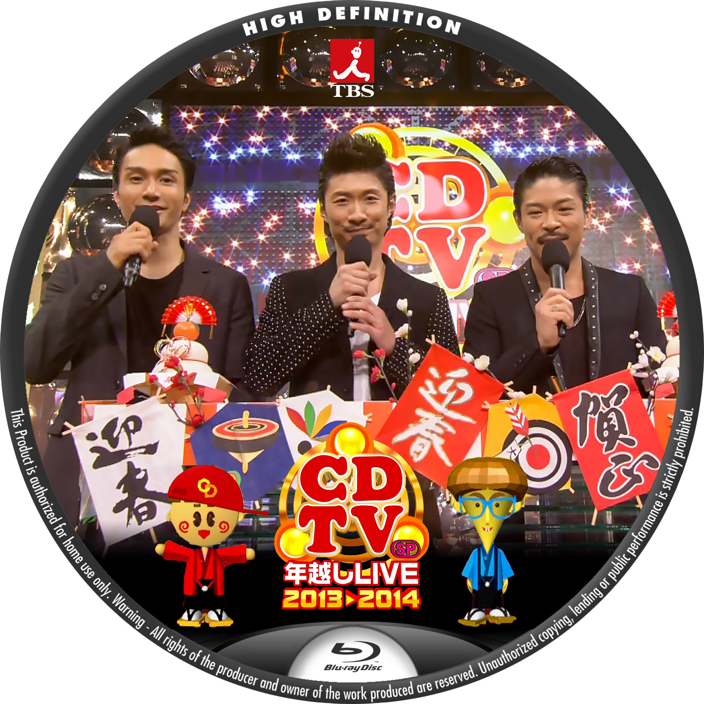 CDTV 2014 BDラベル