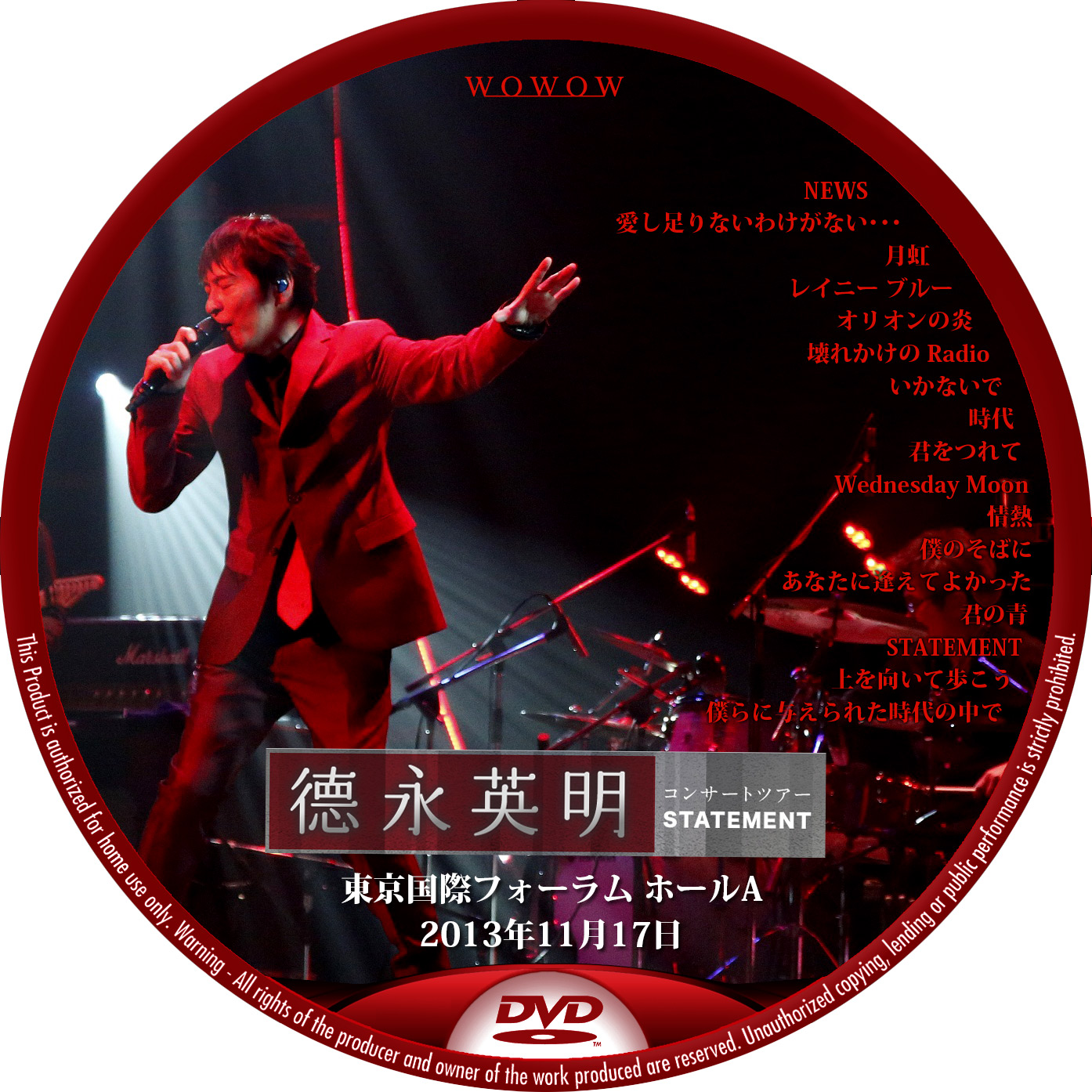徳永英明 WOWOW DVDラベル