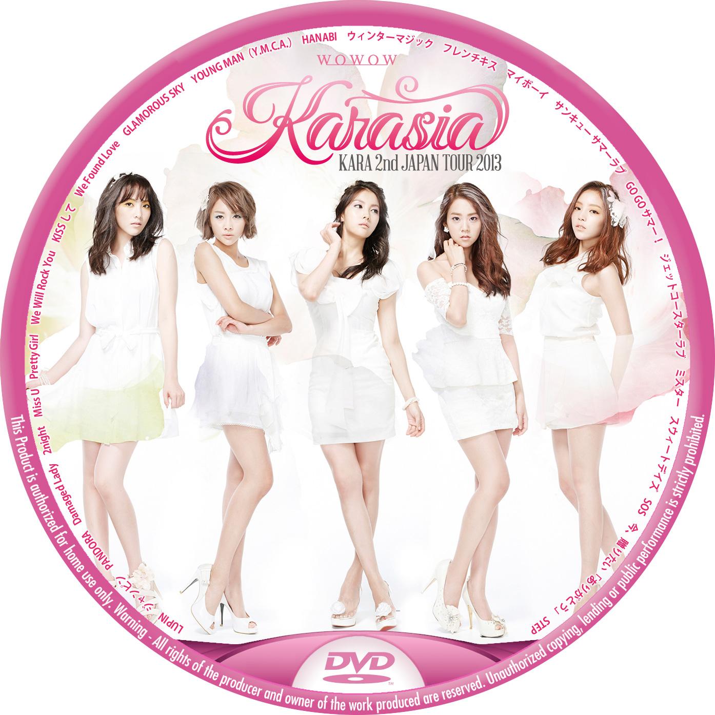 KARA WOWOW DVDラベル