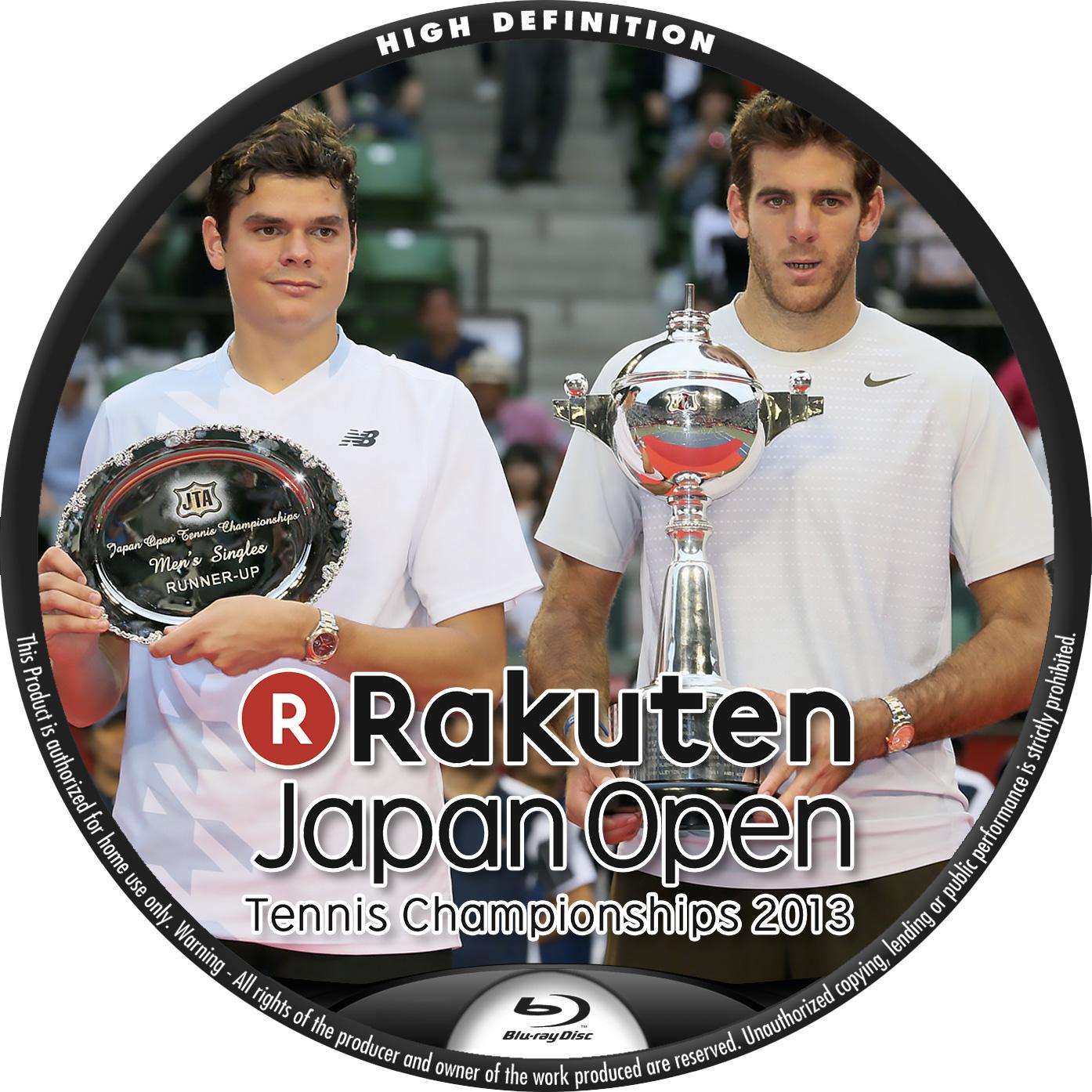 楽天オープン 2013 DVDラベル