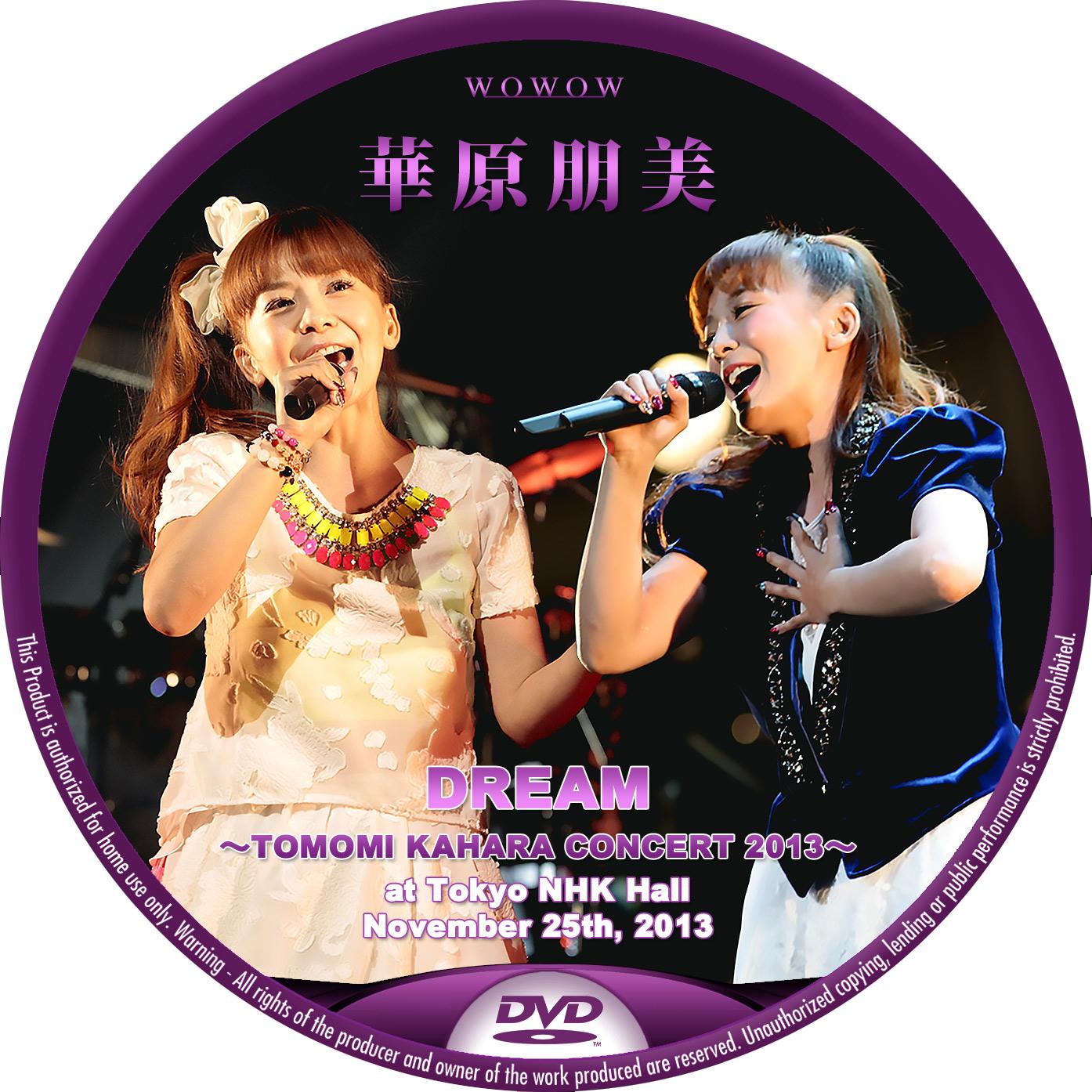 華原朋美 WOWOW DVDラベル