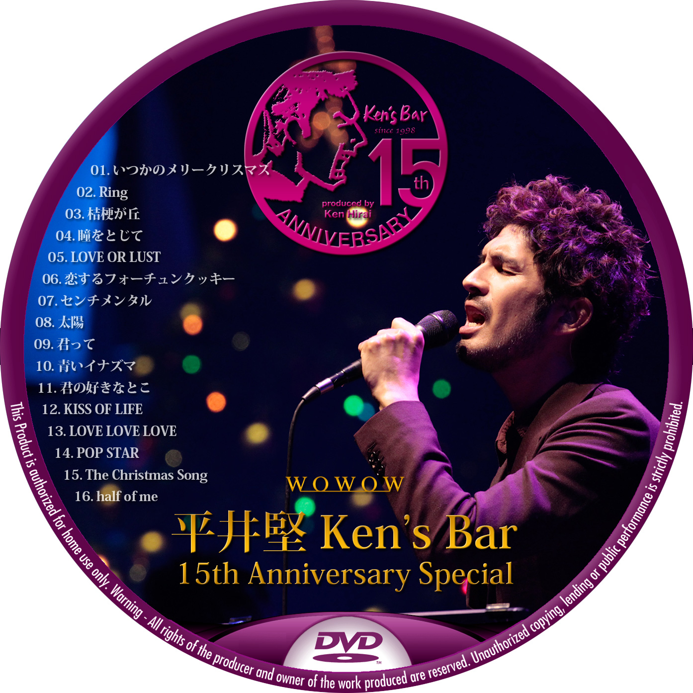 Ken's Bar 15th DVDラベル
