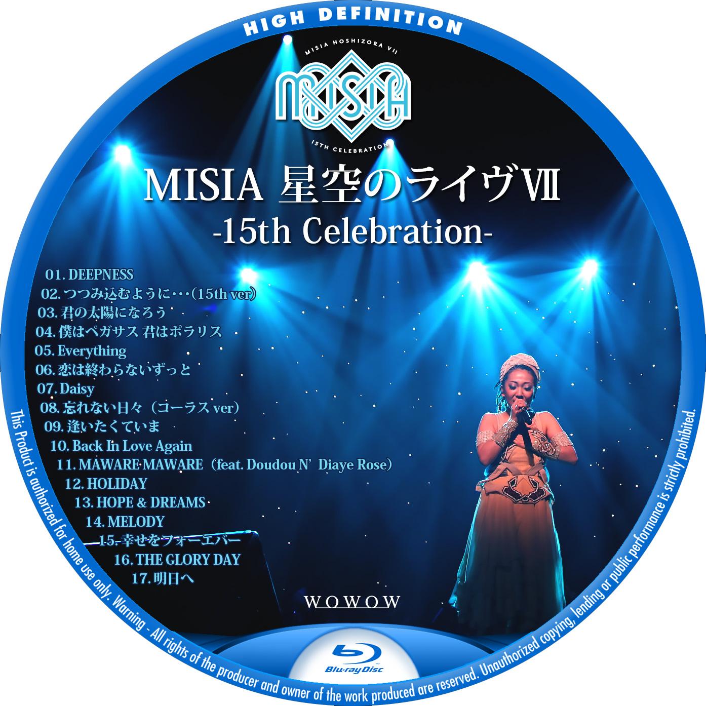 MISIA 星空のライヴⅦ BDラベル