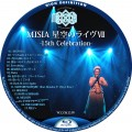 MISIA 15th Celebration WOWOW BDラベル