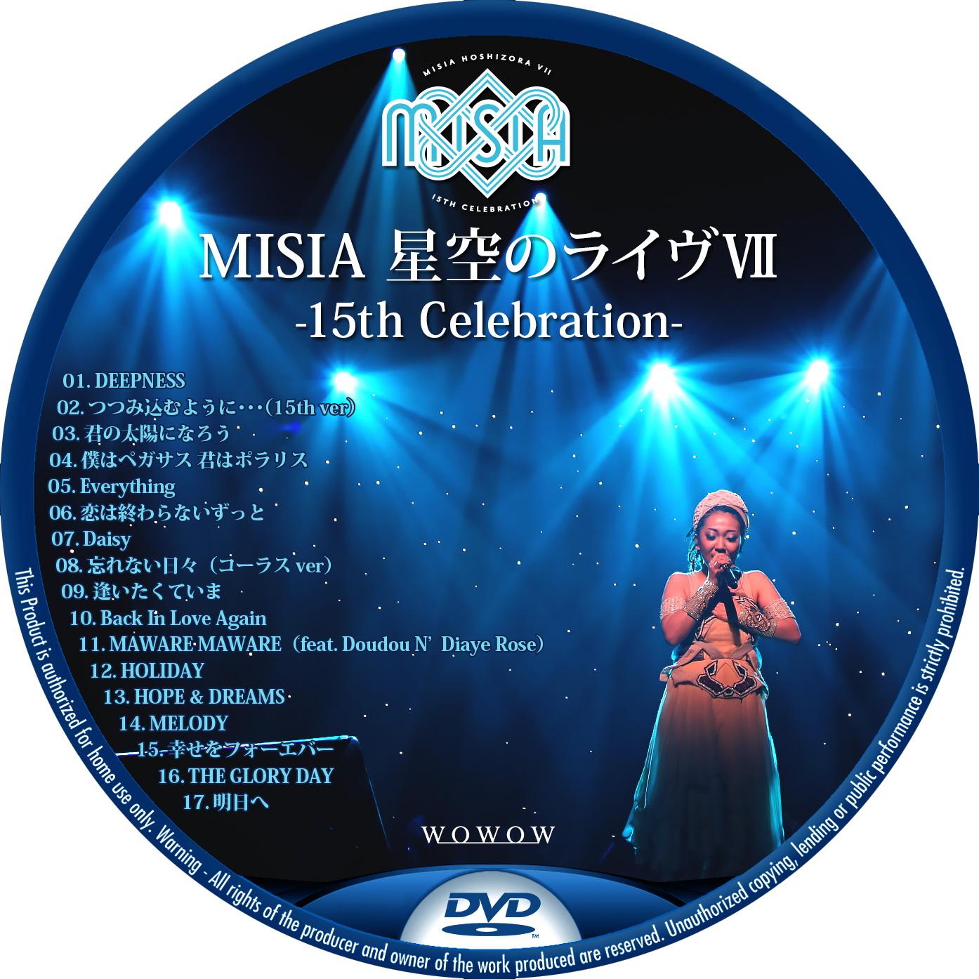 MISIA 星空のライヴⅦ DVDラベル