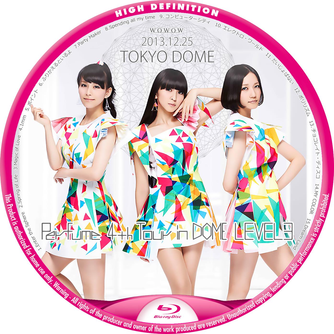 Perfume 東京ドーム BDラベル