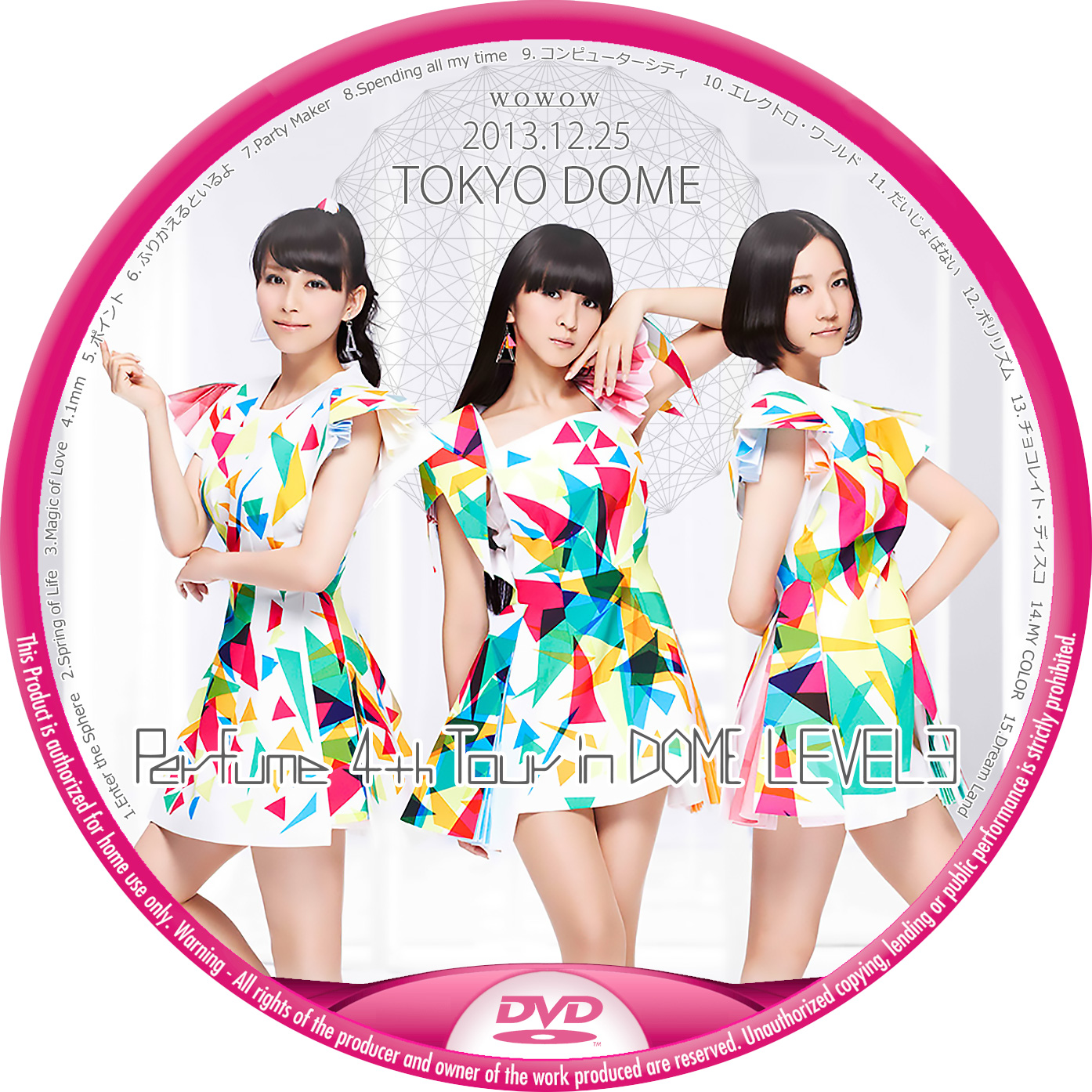 Perfume 4th LEVEL3 DVDラベル