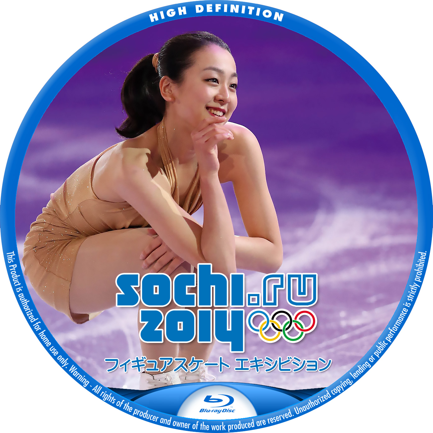 Sochi_Figure_Exhibition-BD1