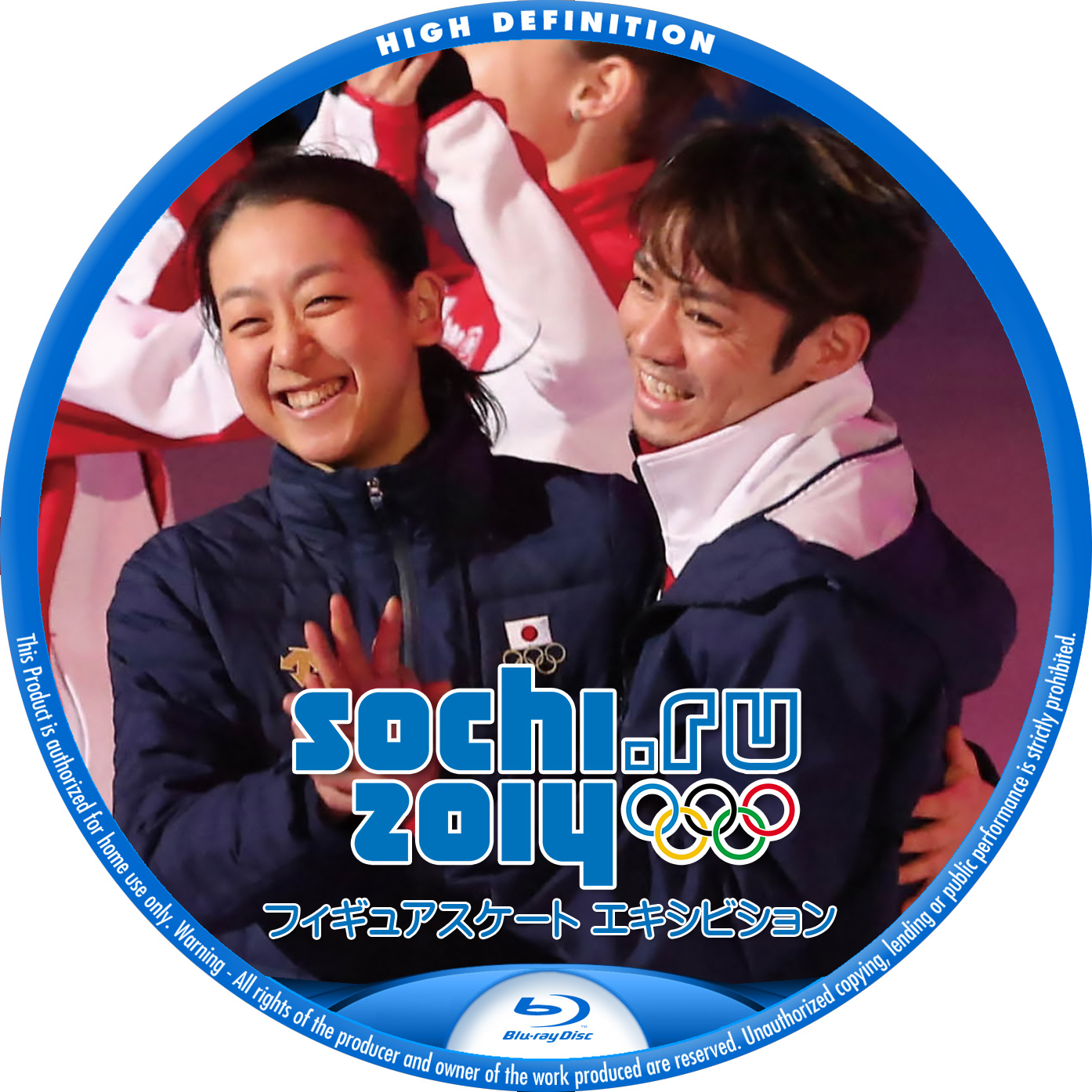 Sochi_Figure_Exhibition-BD3