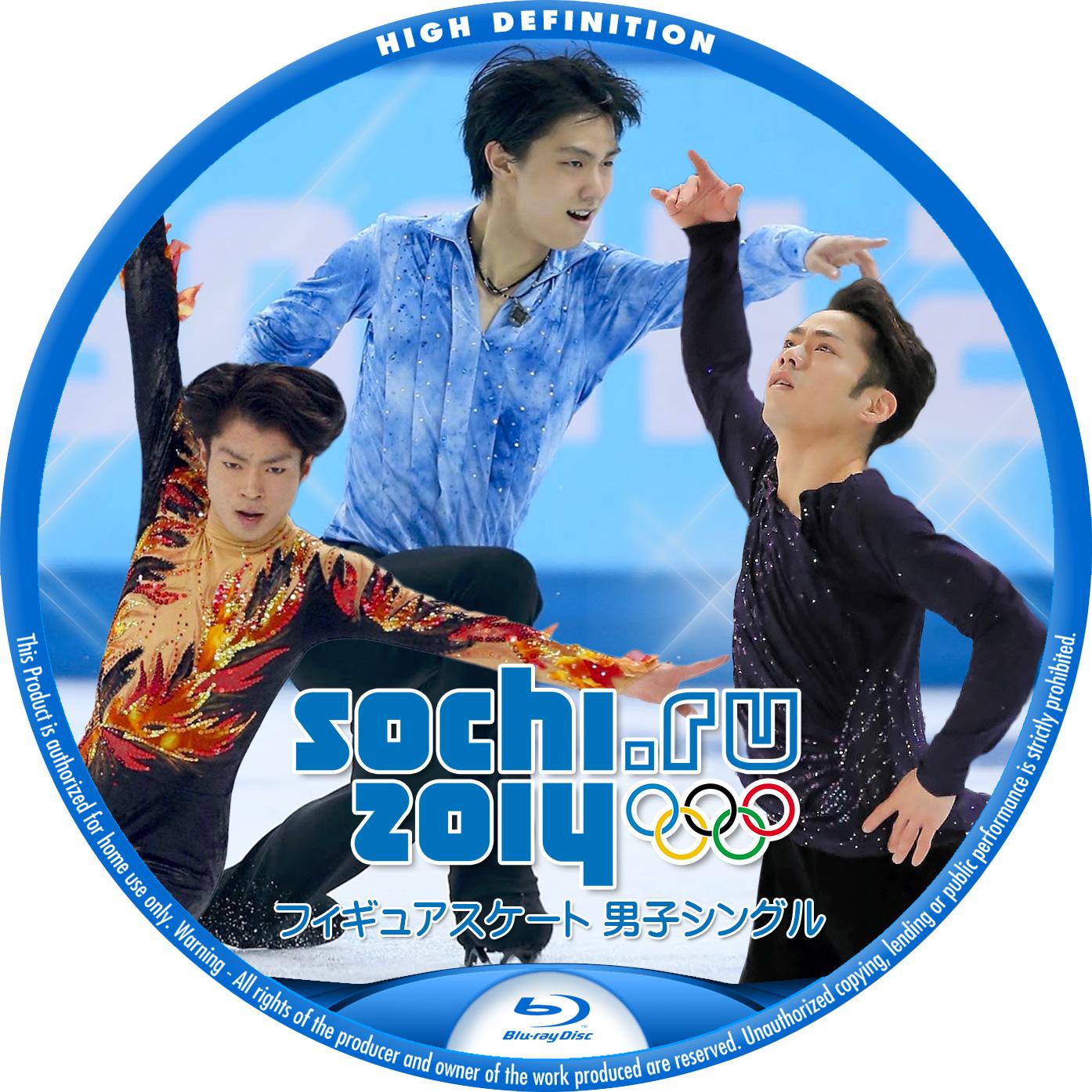 Sochi_Figure_Mens-BD