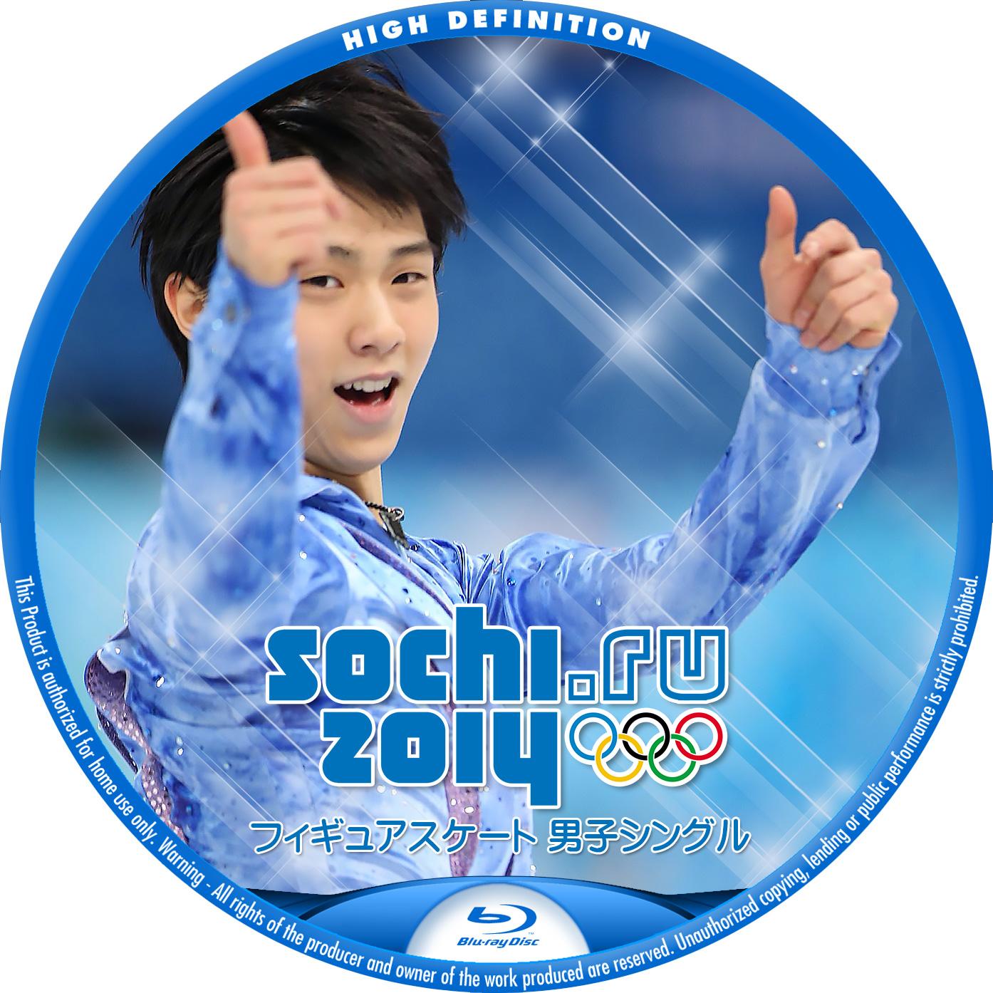 Sochi_Figure_Mens-BD1