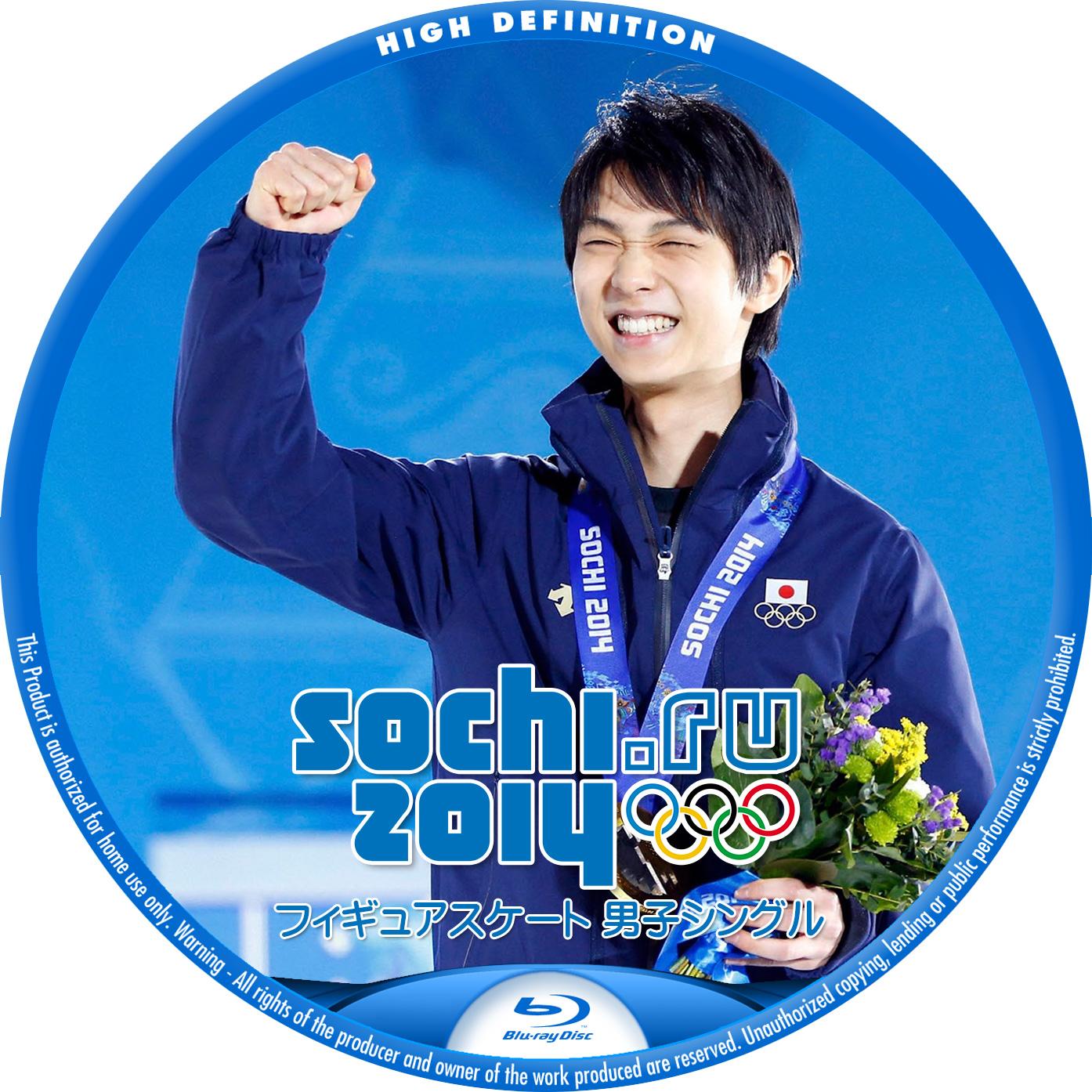 Sochi_Figure_Mens-BD2