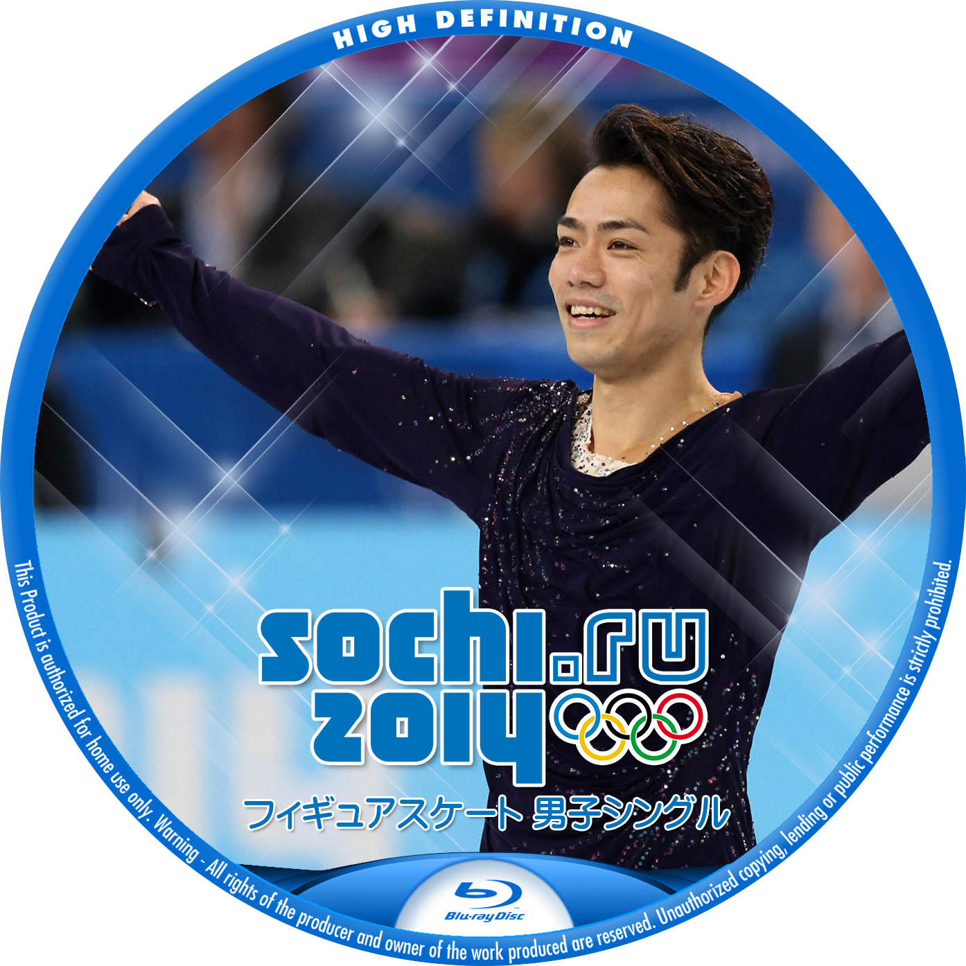 Sochi_Figure_Mens-BD4