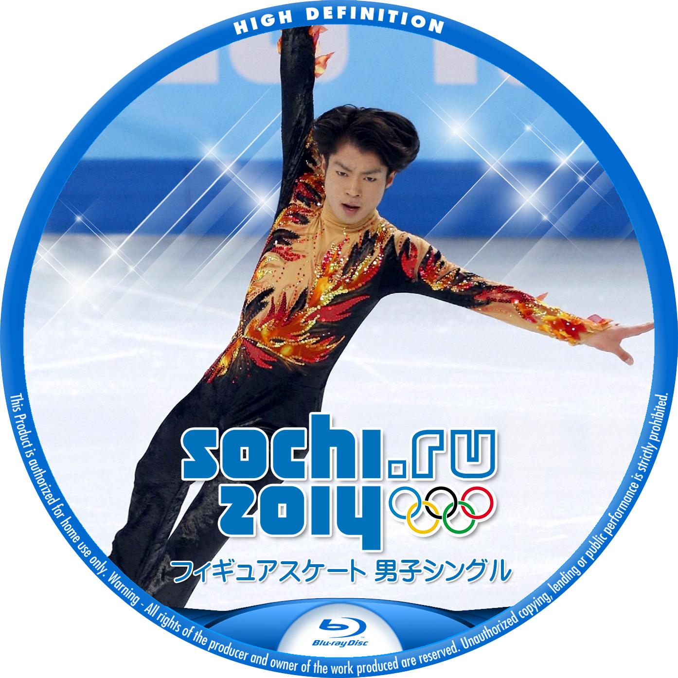 Sochi_Figure_Mens-BD5