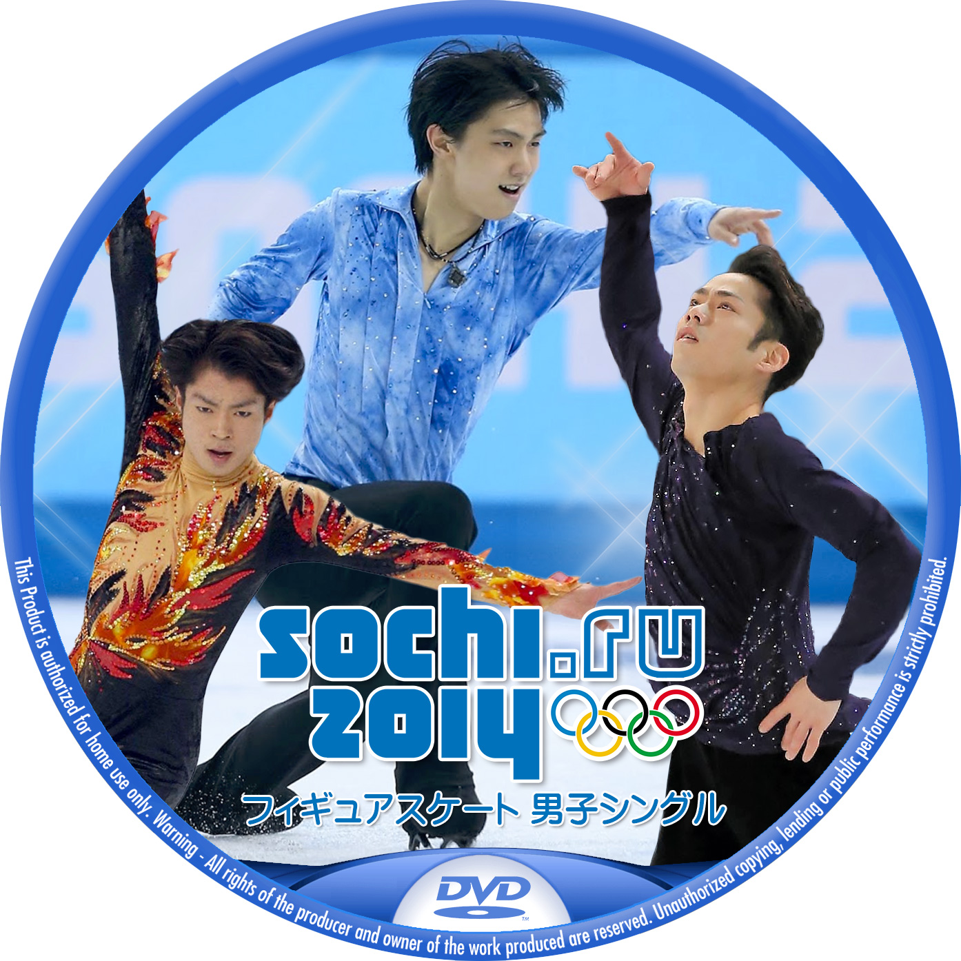 Sochi_Figure_Mens-DVD
