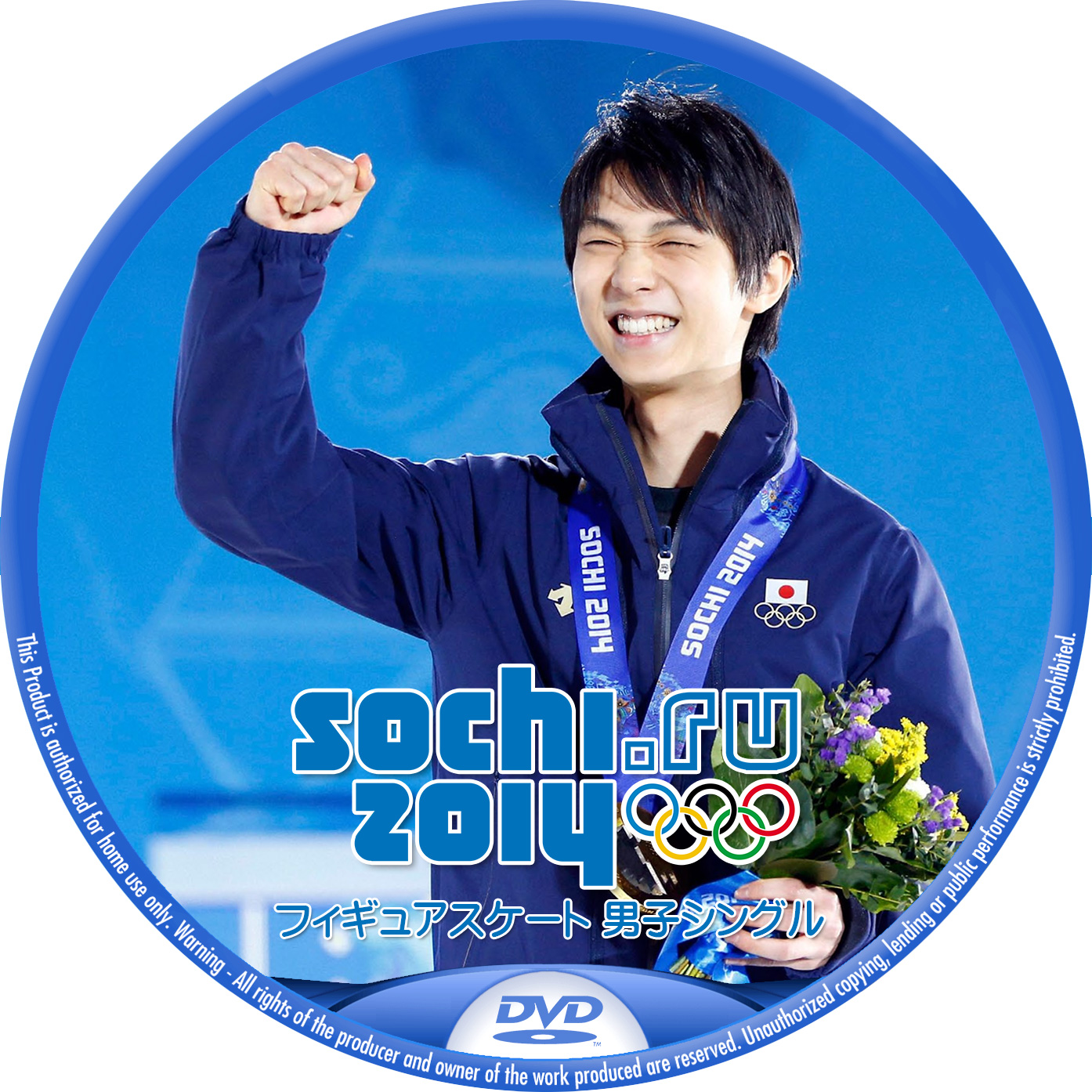 Sochi_Figure_Mens-DVD2