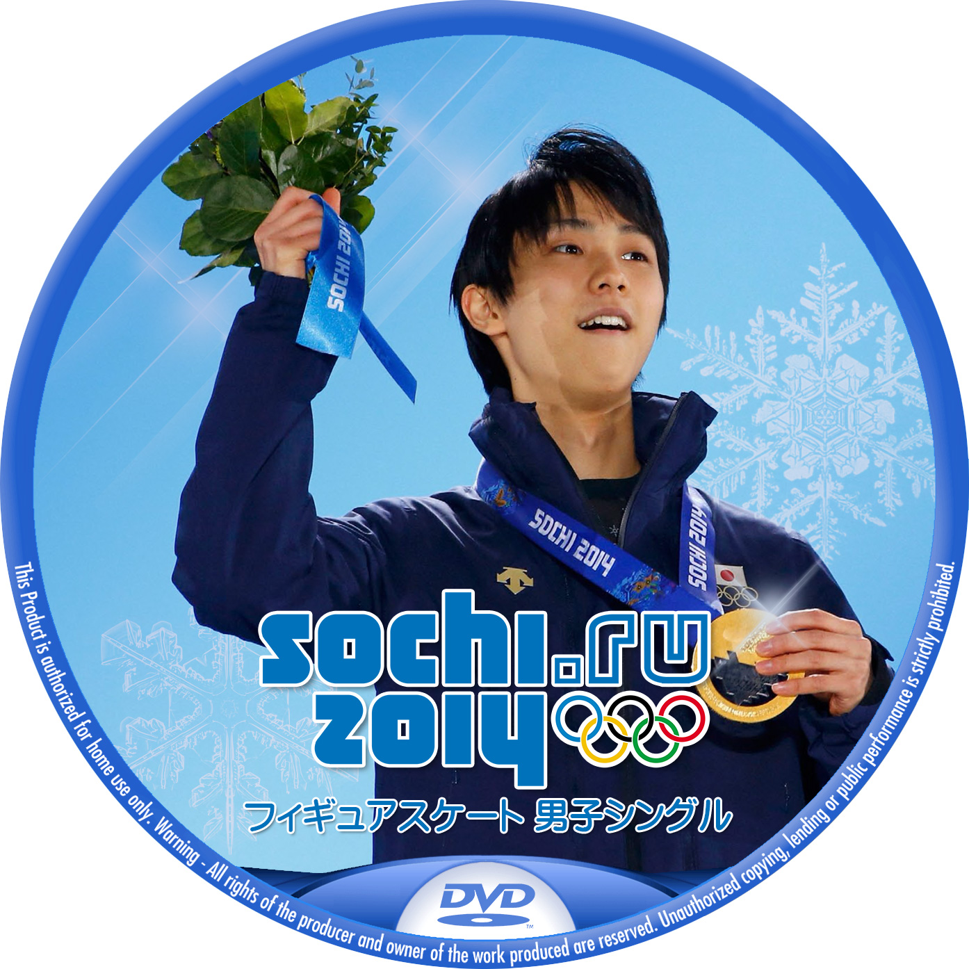 Sochi_Figure_Mens-DVD3