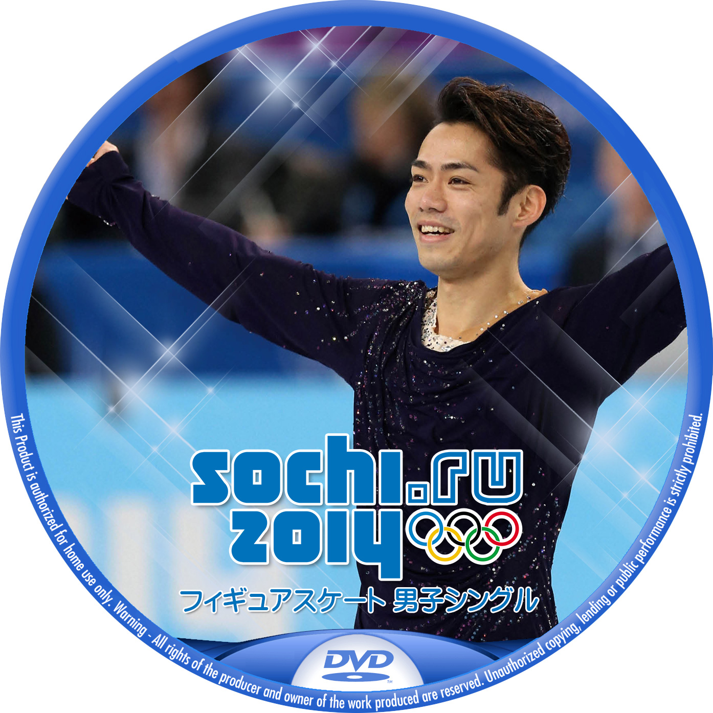 Sochi_Figure_Mens-DVD4