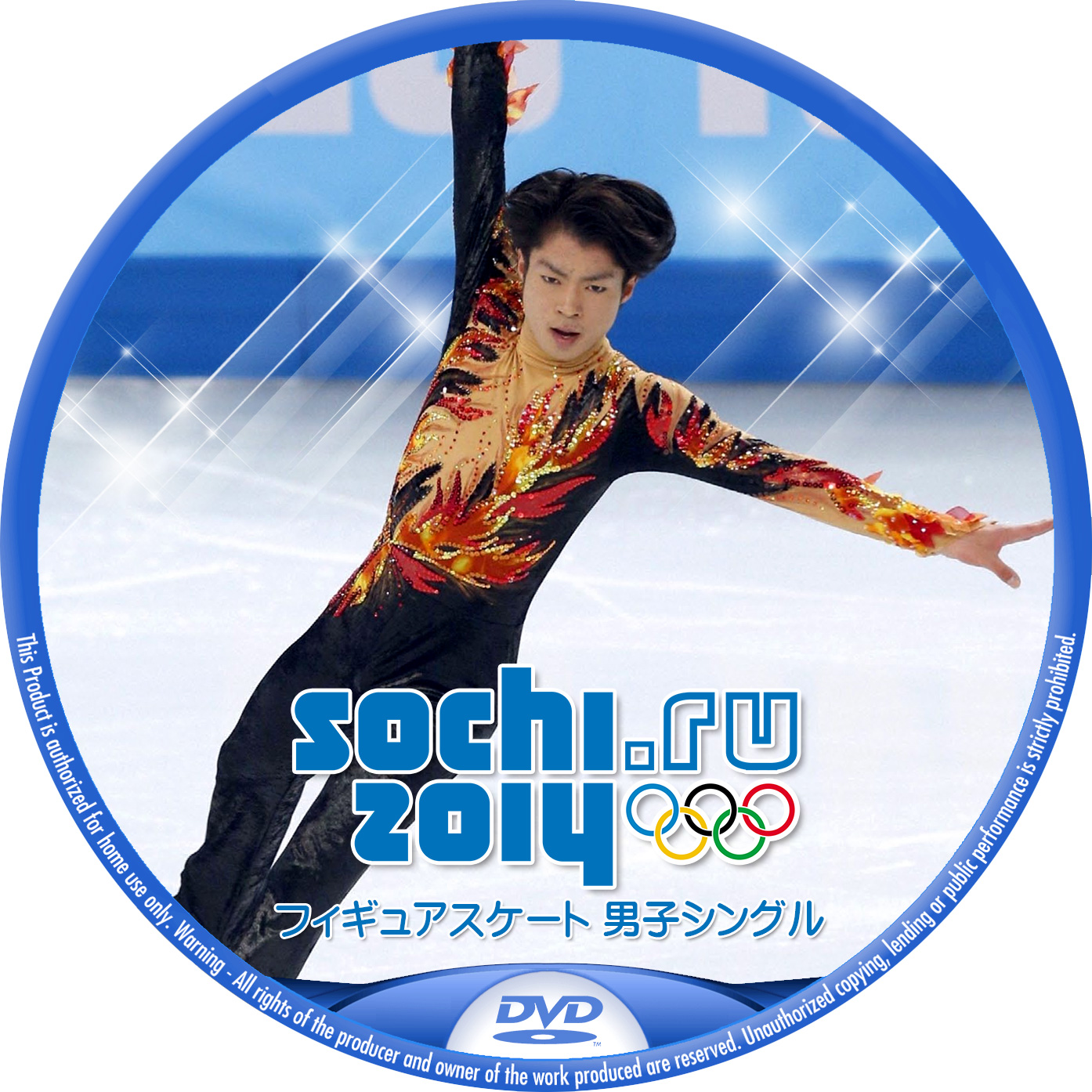Sochi_Figure_Mens-DVD5