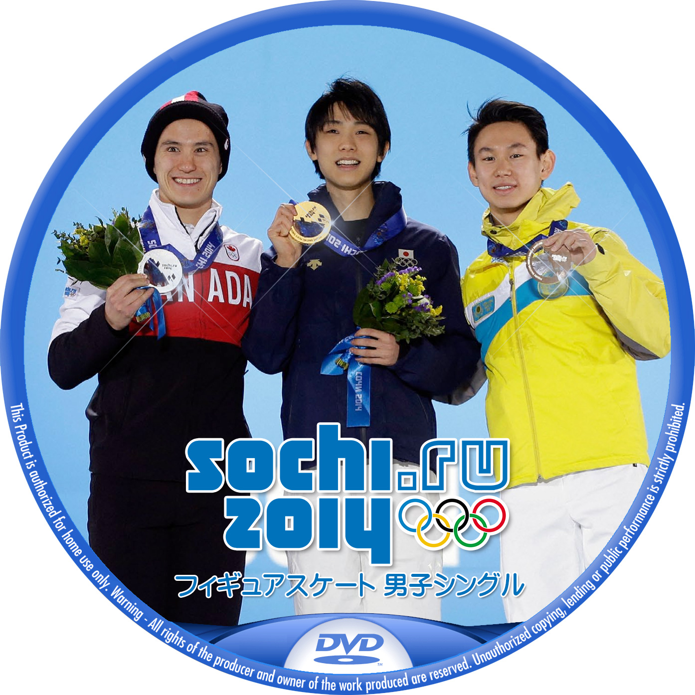 Sochi_Figure_Mens-DVD6