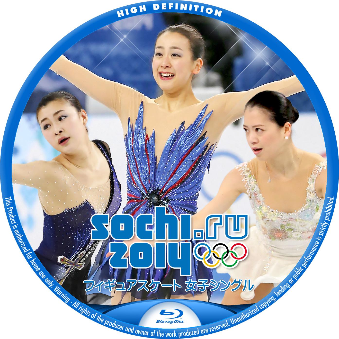 Sochi_Figure_Woens-BD