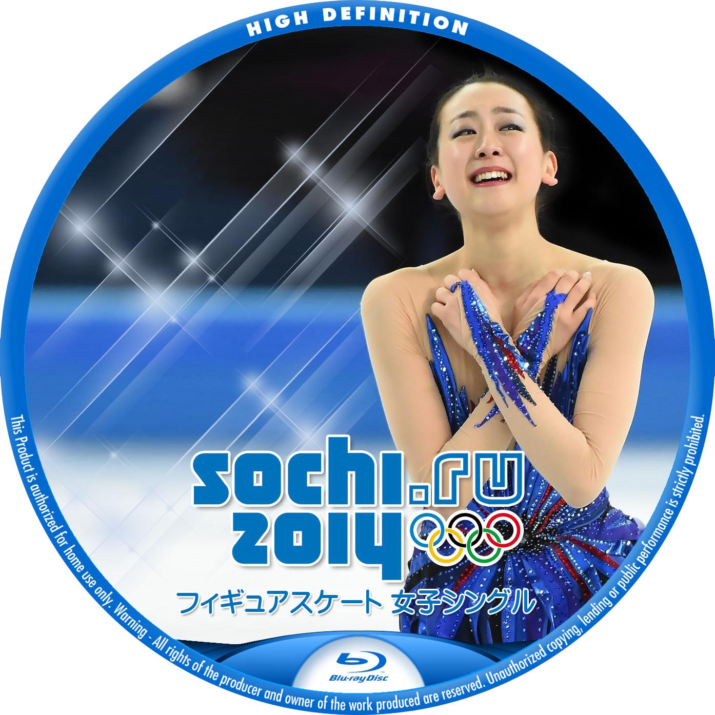 Sochi_Figure_Woens-BD2