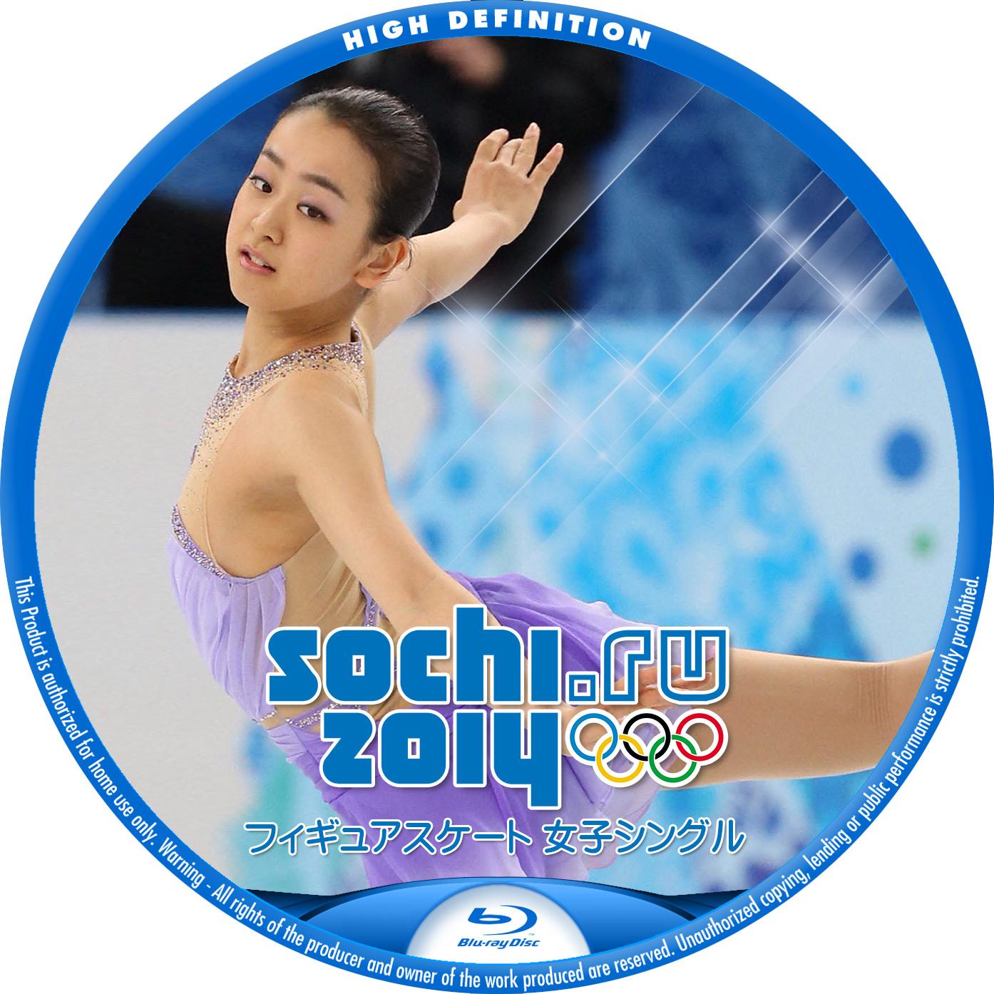 Sochi_Figure_Woens-BD3