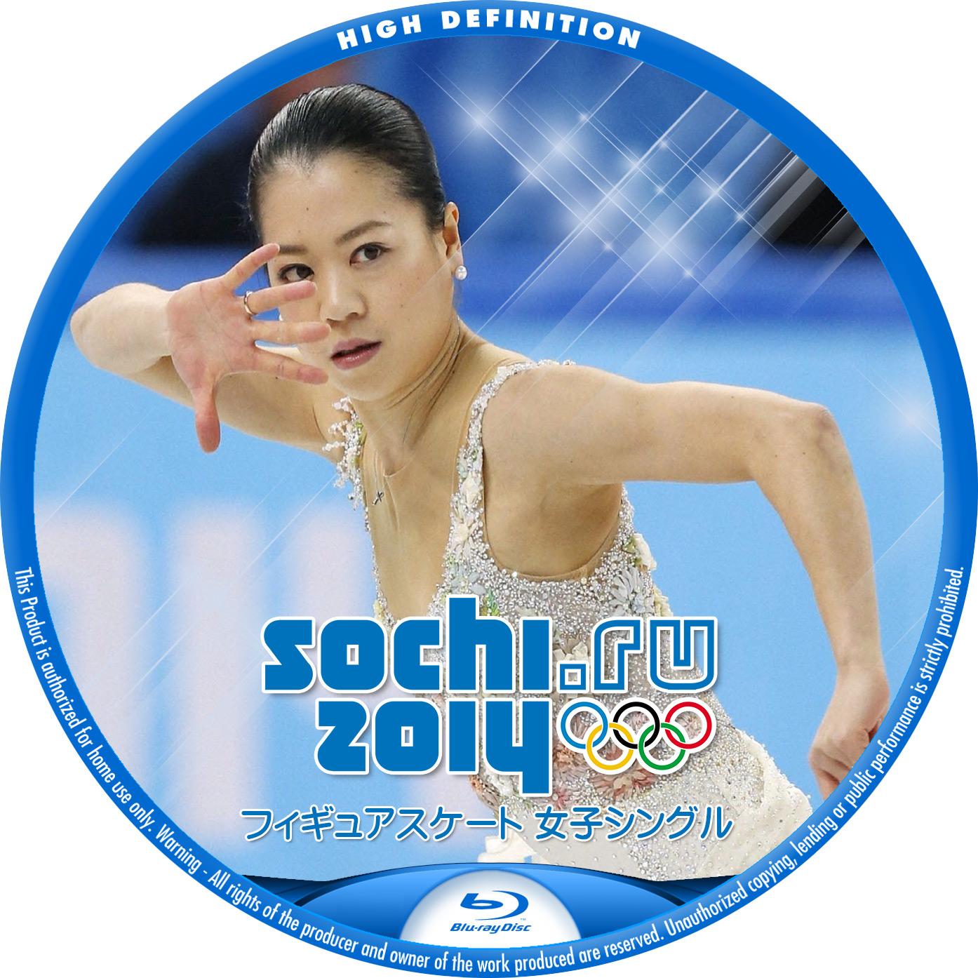 Sochi_Figure_Woens-BD4